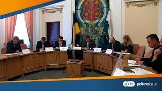 видео Із засідання виконкому: про виділення коштів