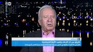 سياسي عراقي: