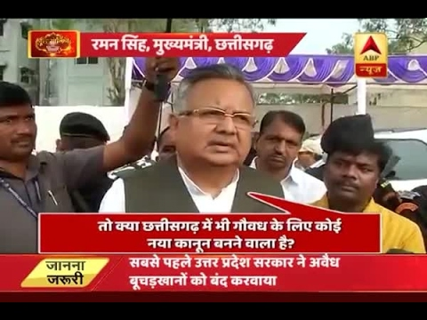 Will hang slaughterers of cow, says Chhattisgarh CM Raman Singh