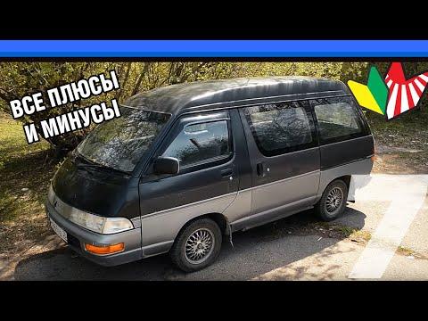 Микроавтобус Toyota TOWN ACE 3Y-EU: Честный отзыв от владельца