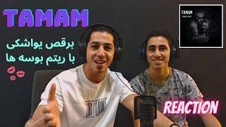 Tamam - Reaction - Shahin Najafi   ری اکشن به آهنگ تمام از شاهین نجفی