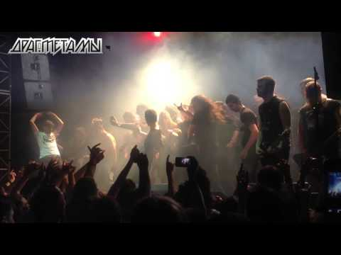 "Anaal Nathrakh ""Todos Somos Humanos"" live in Moscow, Russia 03/23/2013"