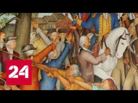В Сан-Франциско собрались уничтожить фрески Виктора Арнаутова - Россия 24