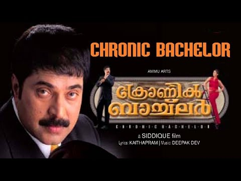 Chronic Bachelor Malayalam Movie Full | Mammootty | Mukesh | Rambha | Latest Upload 2017