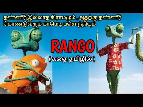வயறு குலுங்க சிரிக்கவைக்கும் படம் |Tamil voice over | AAJUNN YARO | movie Story & Review in Tamil