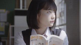 AKB48・矢作萌夏、初のソロCM出演 あだち充『MIX』を読む女子高生役 漫画『MIX』CM「言葉にできない篇」&「懐古篇」