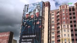 видео Печать на ткани в Самаре и Тольятти