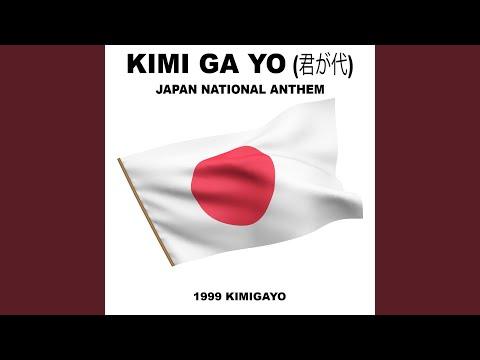 Kimi Ga Yo (君が代) (Japan)