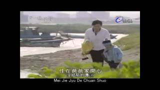 下一站,幸福 Next Stop, Happiness [insert song] ep.18 幸運草 Sing Yun Cao