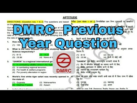 DMRC Previous Year Question FOR JE &  MAINTAINER, FITTER, ELECTRICIAN, DIPLOMA & ITI CANDIDATES