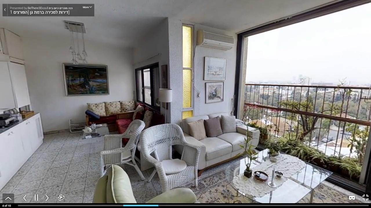 ענק דירות למכירה ברמת גן [הפורצים 1] - YouTube EN-49