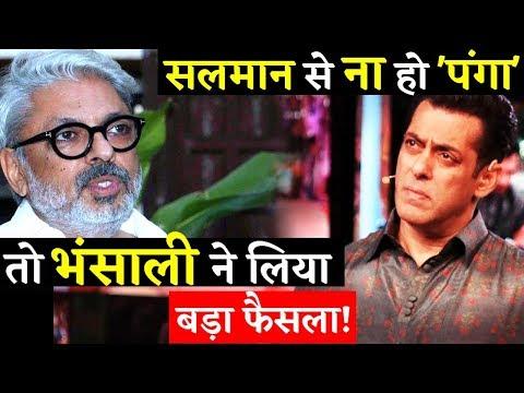 SHOCKING: Sanjay Leela Bhansali Shifts His Film Gangubai Set Due To Salman Khan! Mp3