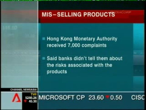 Hong Kong Monetary Authority to investigate complaints