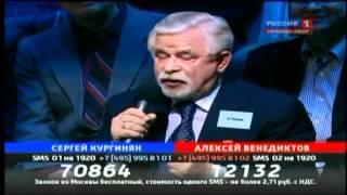 Руцкой про Горбачёва и распад СССР