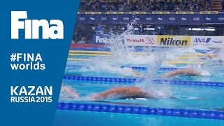 Kazan 2015 - World Championships Highlights