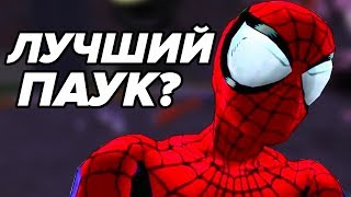 Обзор: Ultimate Spider-Man — голый король?!