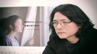 2016年3月26日に公開される岩井俊二監督最新作「リップヴァンウィンクル...