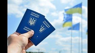 В Украине детям упрощают выезд за границу