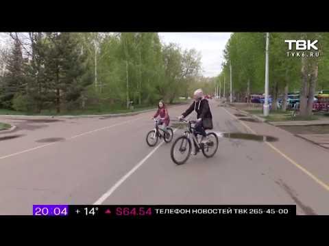Конкурс прокатчиков в Красноярске