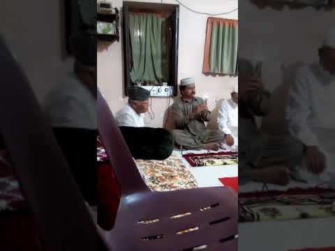Naam e Muhammad Peace be upon Him