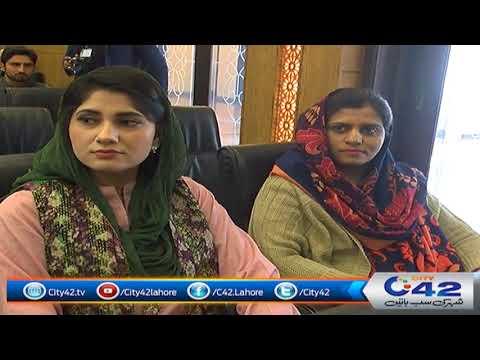 پنجاب لینڈریکارڈاتھارٹی اور نادراکےدرمیان معاہدے کی تقریب