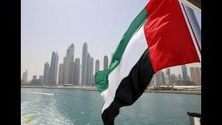 أخبار عربية | أمل خليجي في بداية نهاية #الإرهاب