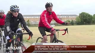 Συμβουλές για ασφαλή κίνηση ποδηλάτων στον δρόμο