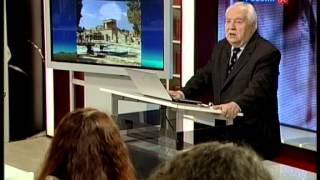 Николай КОРОНОВСКИЙ. ГЕОЛОГИЯ - ПРОГНОЗЫ И УТОПИИ. 1-я лекция