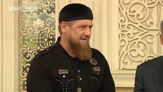 Рамзан Кадыров  «Мы стараемся равняться на руководство Татарстана»