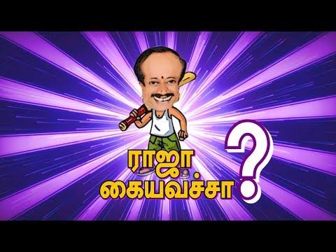 #Hashtag Neram   Raja கையவச்சா ?