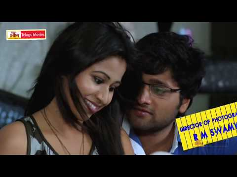 Green Signal - Latest Telugu Movie Theatrical Trailer -Revanth,Rakshita, Maanas