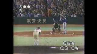 1982 江川卓 5  スピードガンとスピード感の大いなる違い thumbnail