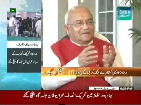 Dr. #VedPratapVaidik  Interview to Dawn News TV Channel