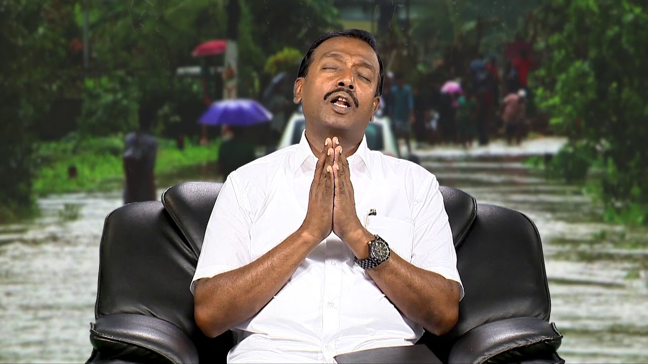 Pray For Kerala / Telugu / Bro.Mohan C.Lazarus / Jesus Redeems Ministries