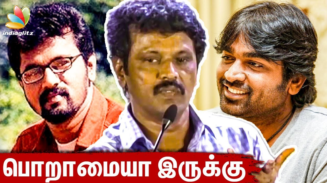 96 is More Painful than Autograph : Cheran Speech | Vijay Sethupathi, Trisha | 100th Day Celebration