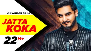 JATTA KOKA (Official Video) | KULWINDER BILLA | Beat Inspector | Latest Punjabi Songs 2019