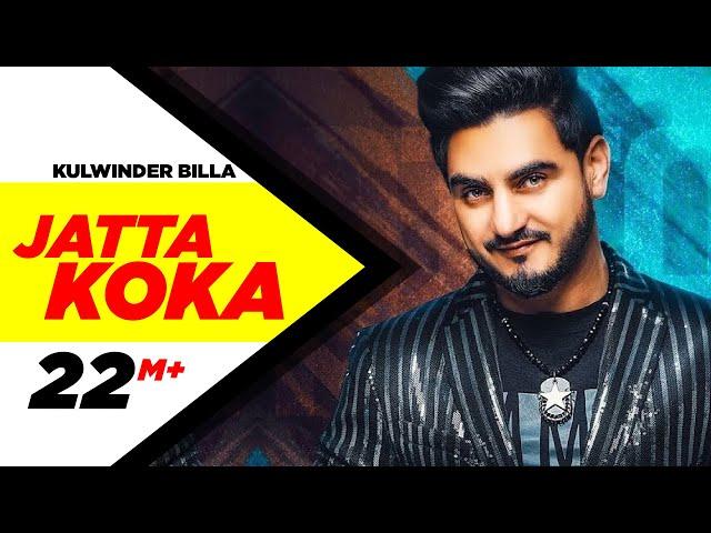 JATTA KOKA (Official Video)   KULWINDER BILLA   Beat Inspector   Latest Punjabi Songs 2019