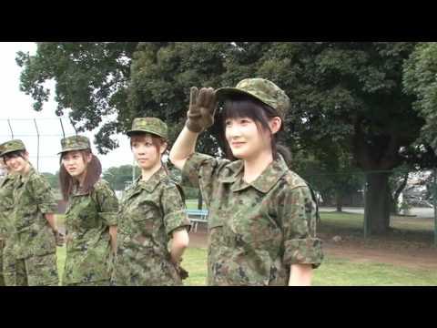 Pvt. Tsugunaga