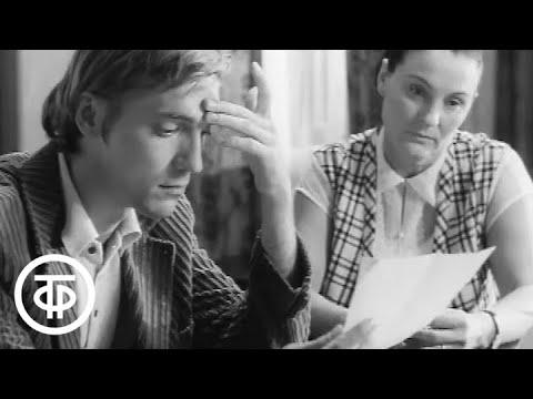 Моя судьба. Серия 3 (1974)