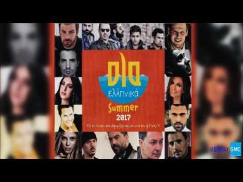 Όλα Ελληνικά Summer 2017 - 40 Επιτυχίες Non Stop Mixed by Harry V.