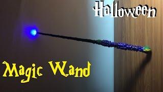 How to make a Magic Wand | Wand Glowing