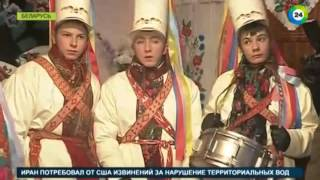 видео Традиции и обычаи встречи Нового года.