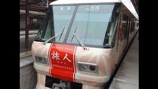 西鉄太宰府線 前面展望 二日市→太宰府【旅人】観光列車Train Cockpit View