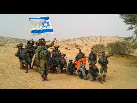 "ISRAEL IDF TEL AVIV GIVATI BRIGADE ""who prevails with God"""