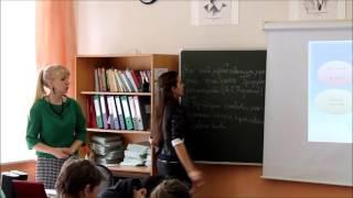 Урок русского языка в 8 классе. Тема: