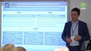 видео Министерство экономического развития Российской Федерации