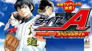 Diamond No Ace SS2 Episode 47