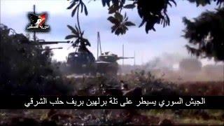 Сирийская армия продолжает победное наступление. Уничтоженна группа боевиков ИГИЛ