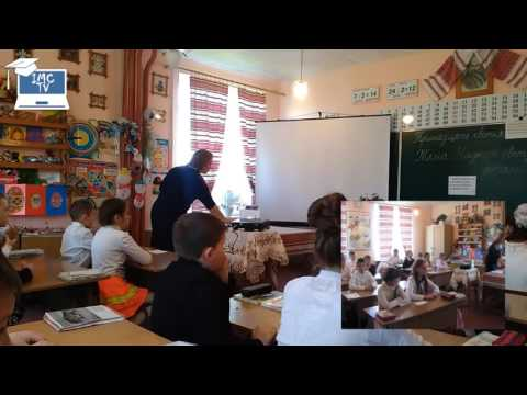 ютуб уроки читання 4 клас