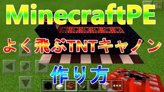 07043-minecraft_thumbnail